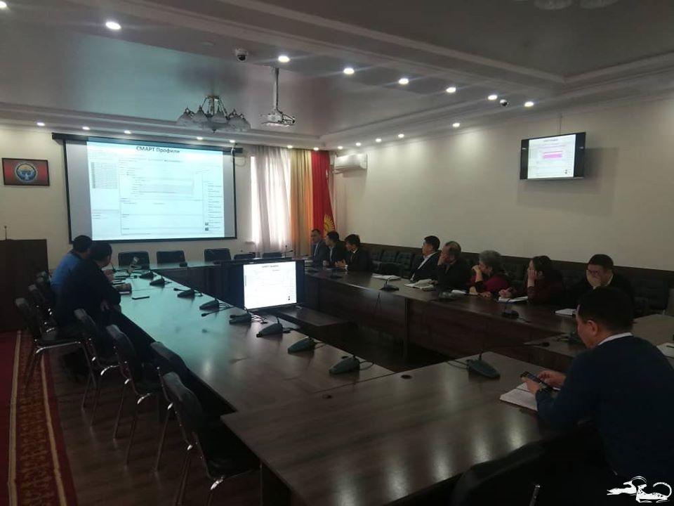 Meeting with SAEPF to Combat Wildlife Trafficking